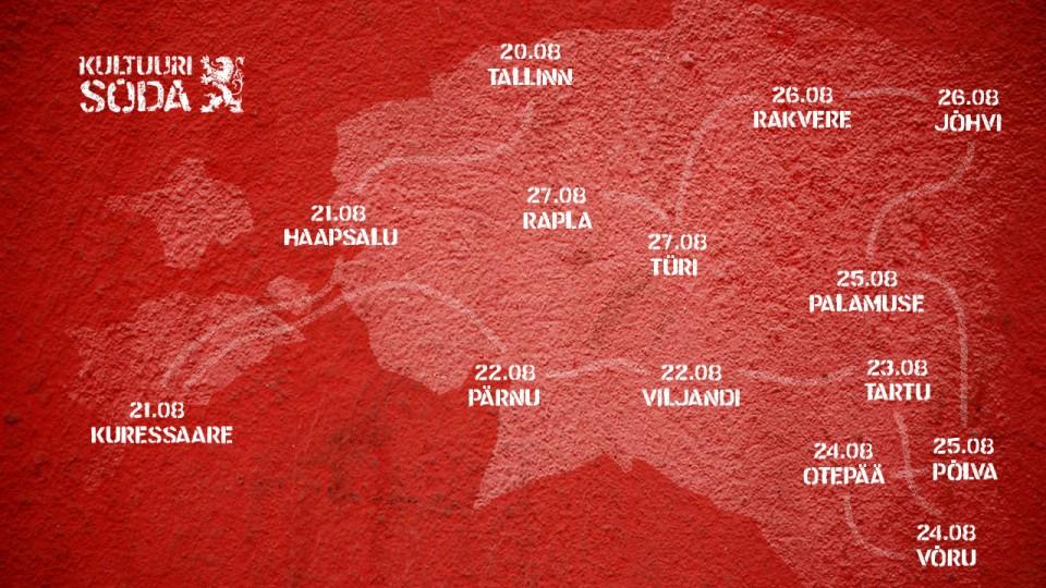 Suvetuuri kaart